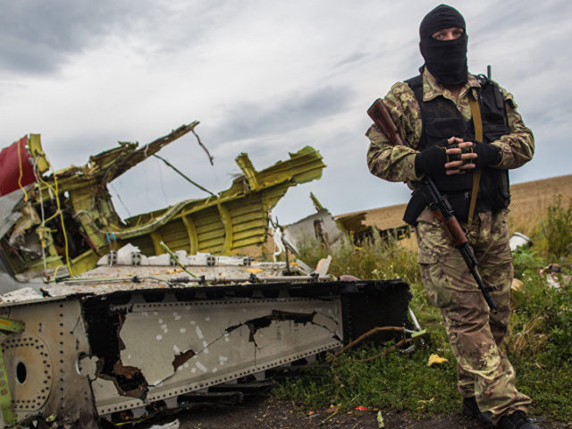 Netherlands Kicks Off Probe Into Ukraine's Role in MH17 Tragedy