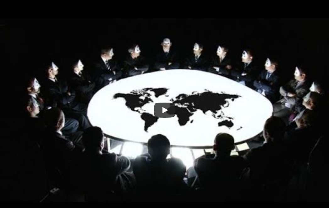 US shadow government