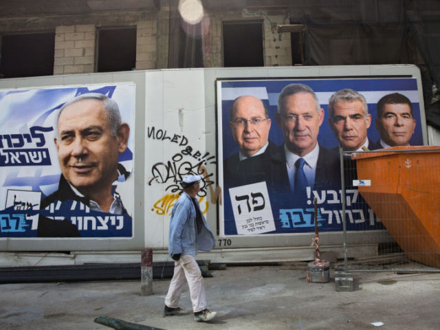 30 Parties Finalise Their Lists as Israel Prepares for Third General Vote in Less Than a Year
