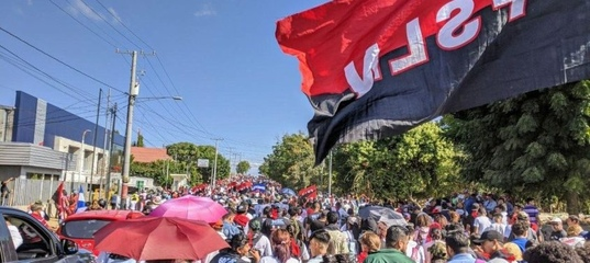 US/EU COUP ATTEMPT IN NICARAGUA CONTINUES
