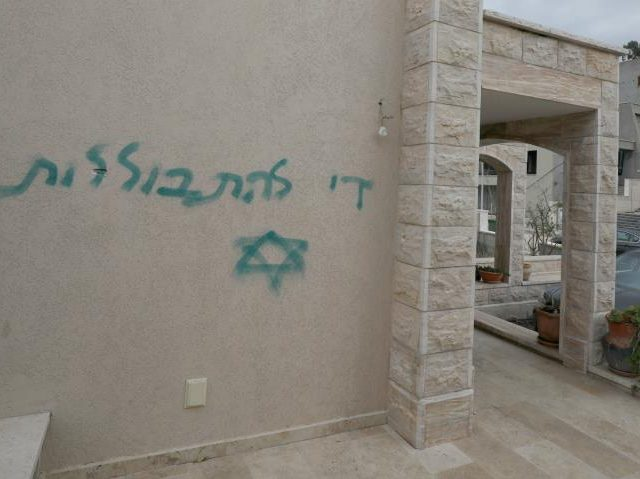 'Jewish extremists' vandalise mosque, cars in Palestinian village as hate crime in Israel soars