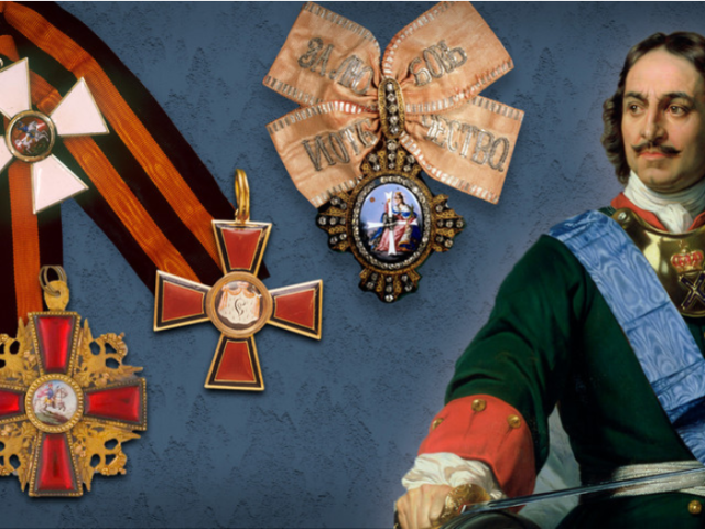 5 most important honors of the Russian Empire