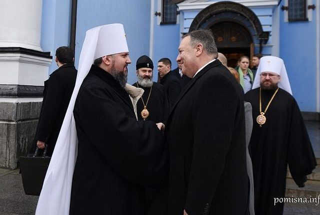 U.S.—leading anti-Orthodox center—is planning to openly sponsor the schismatic OCU, canonical Ukrainian clergy say