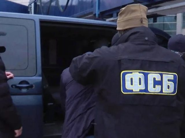 Russia Detains 4 Members of Hizb ut-Tahrir Terror Group in Crimea – FSB