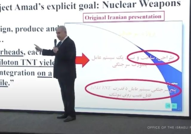 With apparently fabricated nuclear documents, Netanyahu pushed the US towards war with Iran