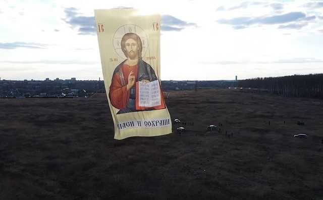 Russian Boxing Federation launches giant banner icon of Christ into the sky (+VIDEO)