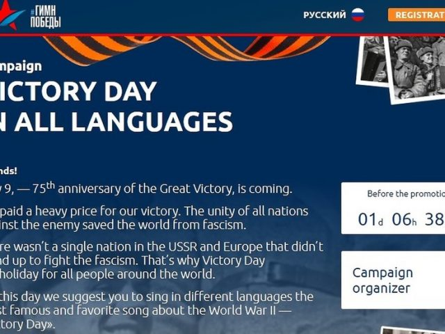 Victory Day karaoke: Russian flashmob invites ANYONE to iconic WWII sing-along in 100+ languages