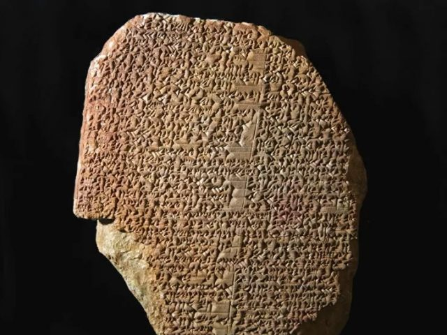 US Feds Seek to Return to Iraq 'Gilgamesh Dream Tablet' Seized From Bible Museum