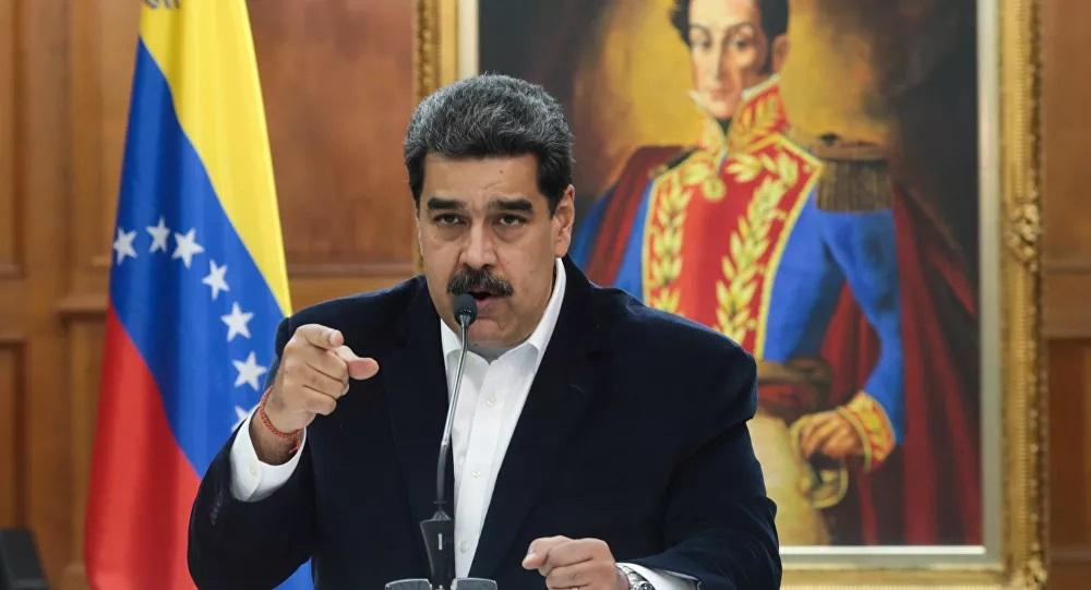 Venezuela declared a state2