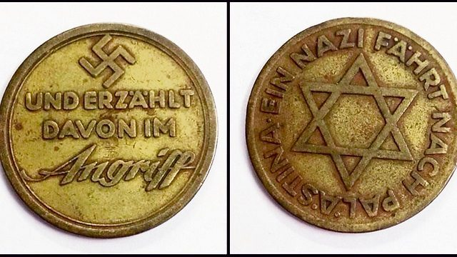The unique coin. Sold for $850 to a Jewish American collector     facebook     print     send to friend     comment 'A Nazi travels to Palestine': A swastika and Star of David on one coin