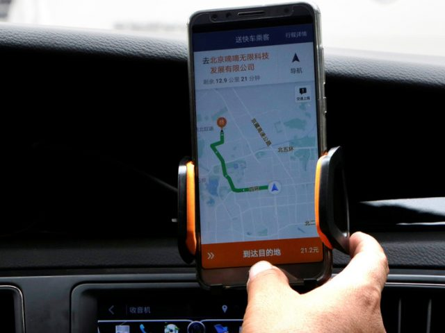China to test digital yuan via ride-hailing platform with over 550 million users