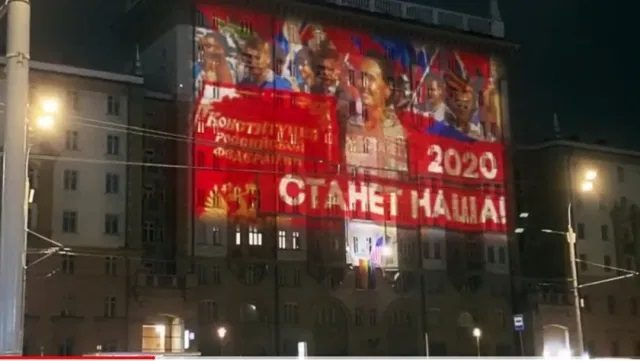The Russian Constitution Was Projected Onto the US Embassy Building in Moscow