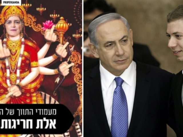 Netanyahu's son apologizes for offending Hindus with photoshopped meme of goddess giving the middle finger