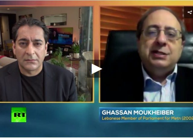 Beirut blast is nothing short of a nuclear bomb – Lebanese MP Ghassan Moukheiber