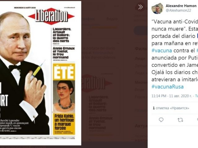 Putin, Vladimir Putin: Russian Covid-19 vaccine inspires 007-style front page of French newspaper