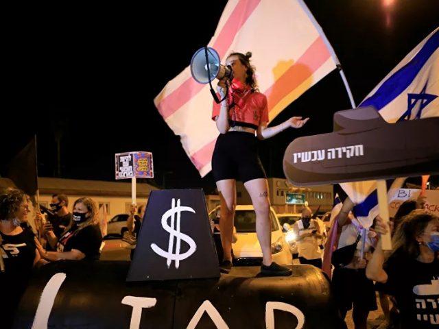 Protest Underway in Israel's Ben Gurion Airport Ahead of Netanyahu's Departure to US