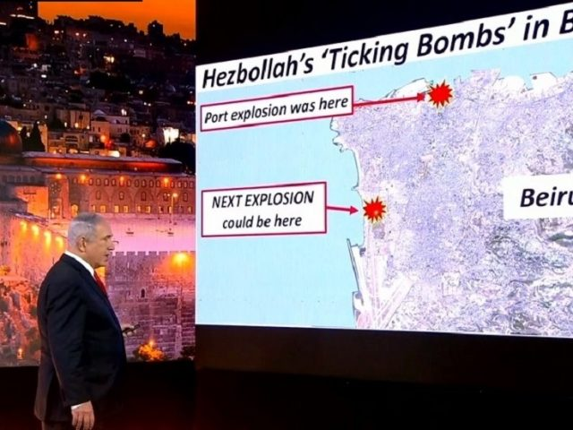 Bibi at it again? Israeli PM presents new PowerPoint at UNGA, this time detailing alleged Hezbollah arms depot in Beirut