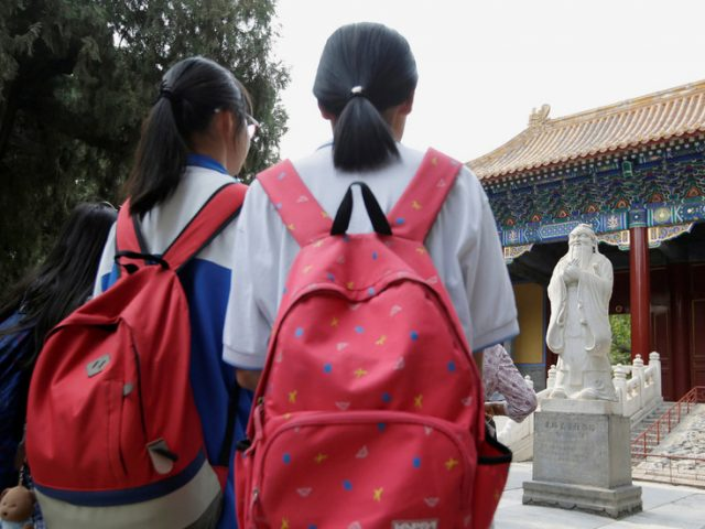 China 'reserves right to react' if US interferes with Confucius Institute operations