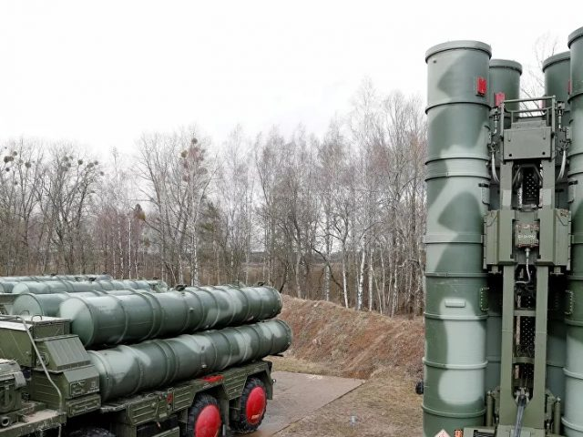 Turkey Restricts Area for Possible Testing of Its S-400 Systems Near Black Sea Coast