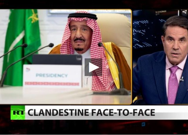 Secret anti-Iran meeting between Israel and Saudis disclosed? (Full show)