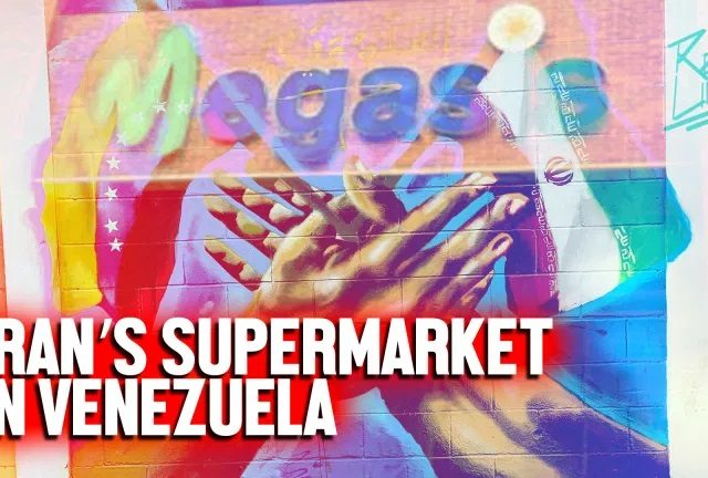 An exclusive look inside Iran's supermarket in Venezuela