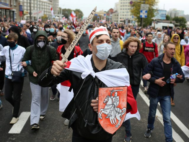 $2.3 trillion US Congress bill condemns presidential election marred by 'malfeasance and serious irregularities'… in Belarus