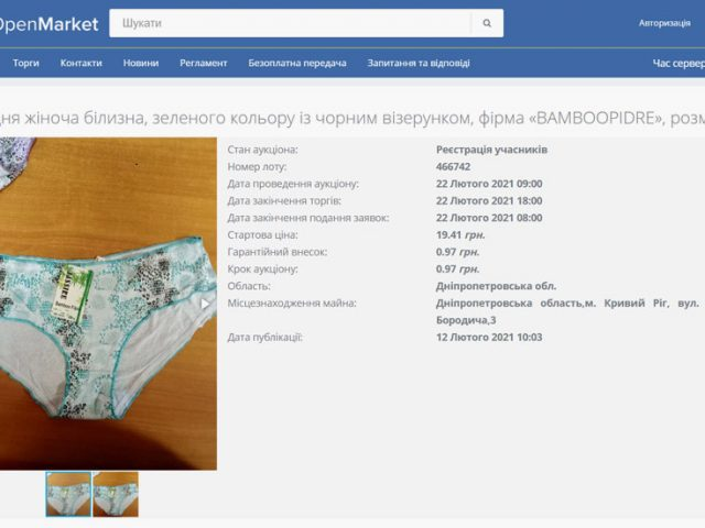 We're taking every-thong! Ukrainian bailiffs confiscate women's PANTIES for Ministry of Justice auction to pay down debts