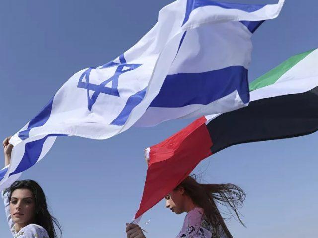 Israel, Saudi Arabia, Bahrain, UAE Reportedly Mull Joint Defence Alliance
