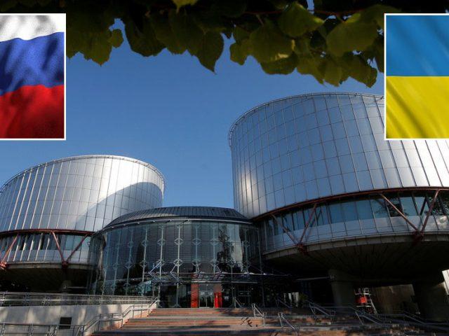 Russia files first ever ECHR complaint against Ukraine, over Maidan massacre, censorship, discrimination & Crimea water blockade