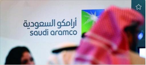 Was Iran Really Behind the Attack on Saudi Aramco Facilities?