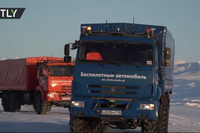Arctic test drive: Russia's DRIVERLESS KAMAZ TRUCKS brave frosty terrain in epic VIDEO
