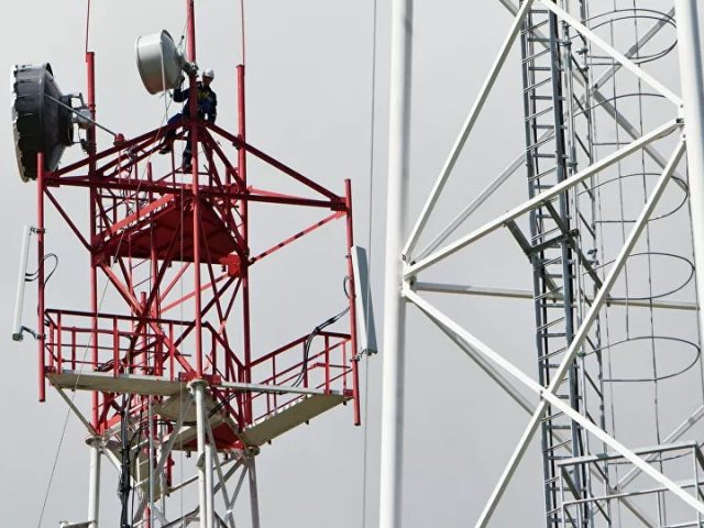 Rural US Telecoms 'Stunned' By US Gov't Plans to Bar Funding Amid 'Critical' Time in COVID-19 Crisis