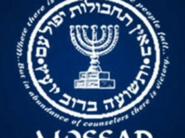 'Nature of War is Changing': Israeli Ex-Spy Chief Justifies Exorbitant Mossad Budget Amid IDF Cuts