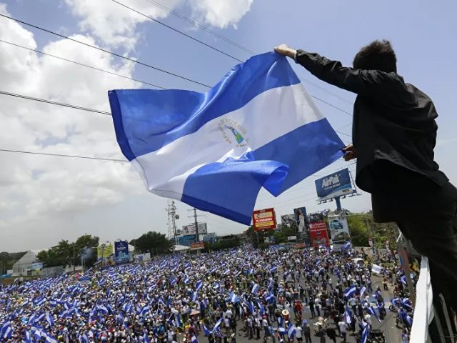 'Coup-Plotters for Hire': Unearthed USAID Nicaragua Regime Change Doc Puts 2018 Protests in Context