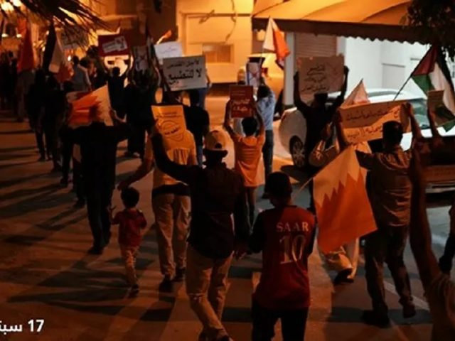 Bahrain Beefs Up Security as Israel Peace Deal Protests Enter Second Week – Photos, Video