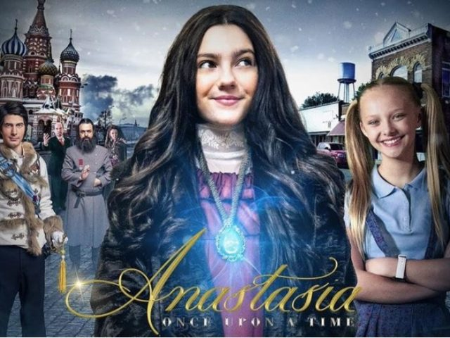 New fantasy movie about Grand Duchess Anastasia causes outrage