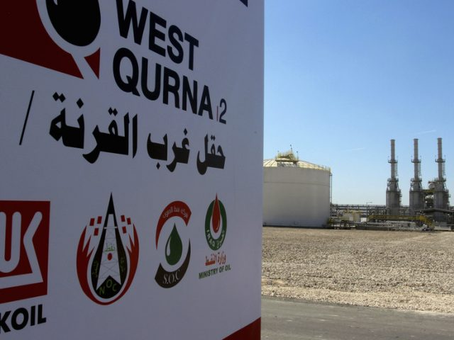 Russia's Lukoil looks to boost oil production in Iraq