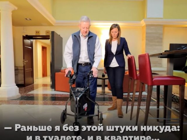 In Perm, doctors helped an American patient who was considered hopeless in the United States