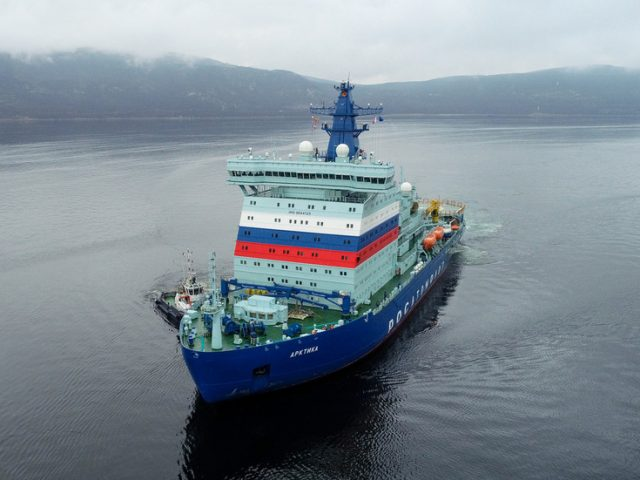 Russia's latest & most powerful nuclear icebreaker sets off on maiden Arctic voyage