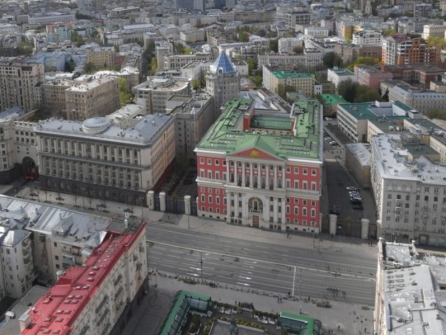 Anonymous email says BOMB planted in Moscow government building, demands end to 'mandatory' Covid-19 vaccinations, media reports