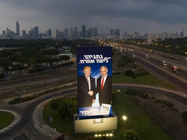 Likud Blasts Facebook, Twitter for 'Censorship' as Opposition Seeks to Oust Netanyahu