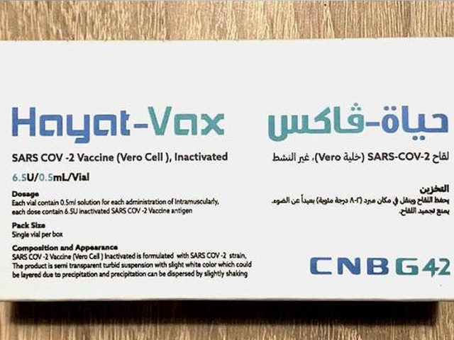 Chinese Sinopharm shots manufactured in UAE, known as Hayat-Vax, granted emergency approval in Vietnam