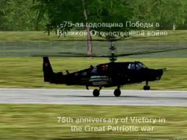 """Fantastic aerobatics of the Ka 50 """"Black Shark""""Фантастический пилотаж Ка 50 """"Чёрная акула"""""""