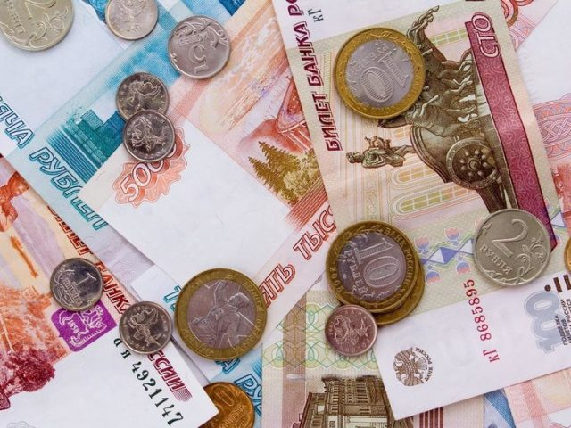 Russian ruble makes top 20 popular currencies list