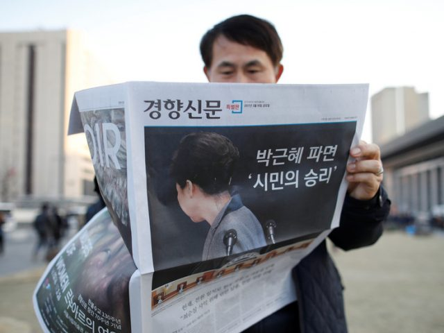 'Severe restriction to freedom of information': UN urges South Korea to amend bill that penalizes 'fake news'